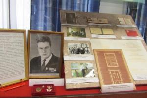 Ивану Рожкову исполнилось бы 95