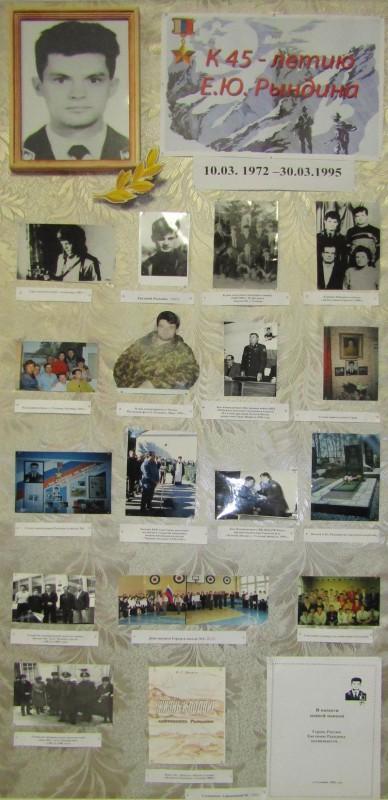 Личные вещи, документы и фотографии