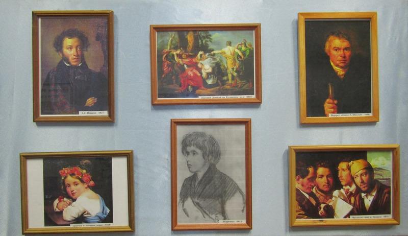 Особое место уделял женскому портрету