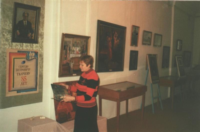 В настоящее время в музее работают выставки